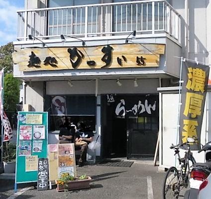 kiwami-miso24.jpg