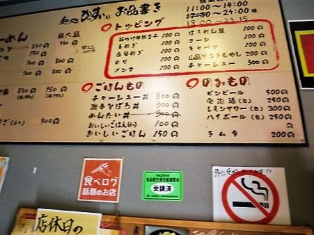 kiwami-miso5.jpg
