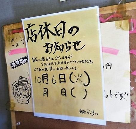 kiwami-miso6.jpg
