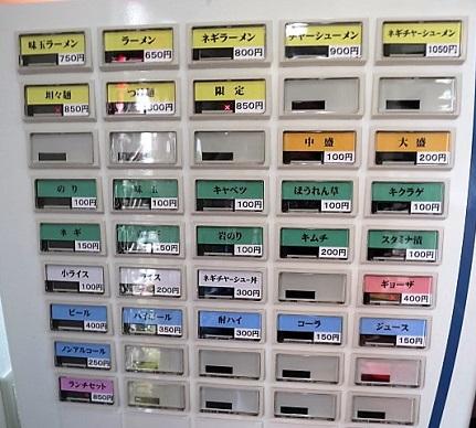 misakiya11.jpg