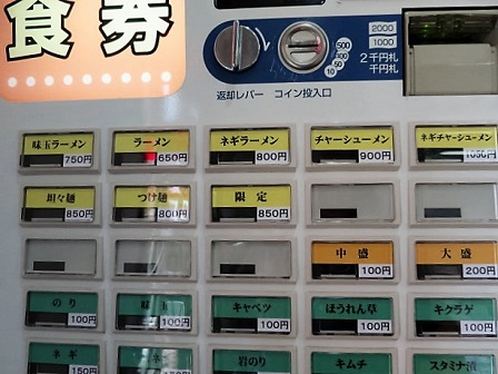 misakiya12.jpg