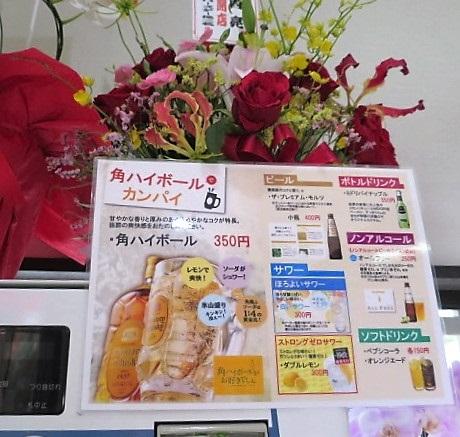 misakiya14.jpg