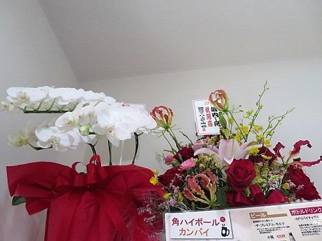 misakiya15.jpg
