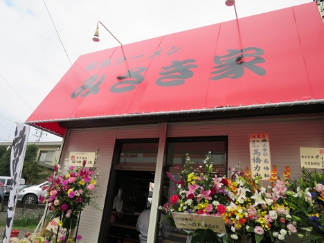 misakiya3.jpg