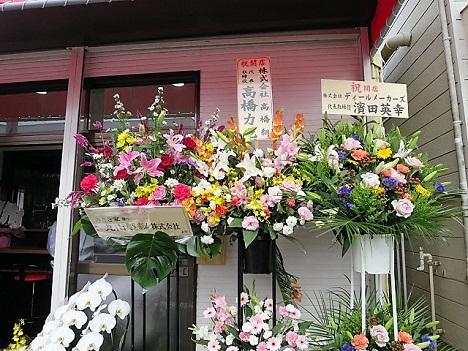 misakiya5.jpg