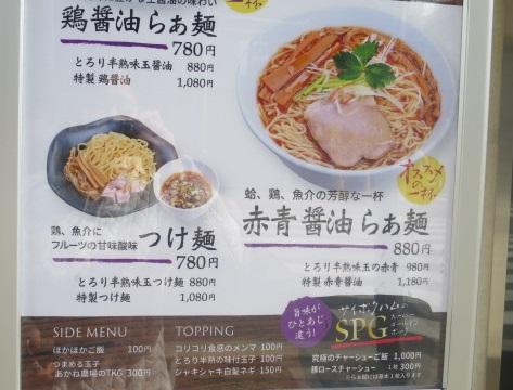 murasaki10.jpg