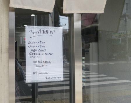 murasaki13.jpg
