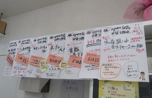 murasaki18.jpg