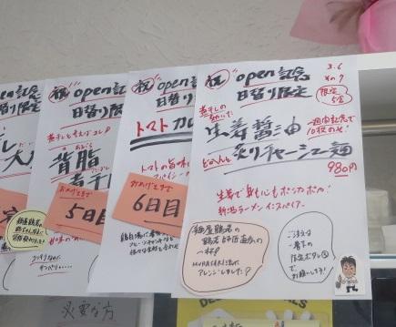 murasaki19.jpg