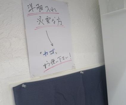 murasaki23.jpg