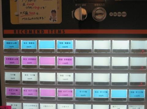 murasaki27.jpg