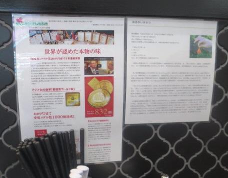 murasaki30.jpg
