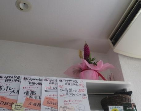 murasaki35.jpg