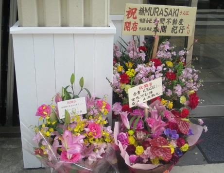 murasaki4.jpg