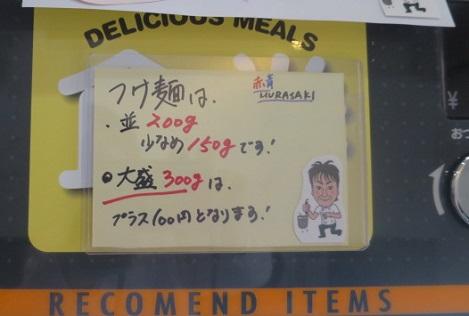 murasaki53.jpg