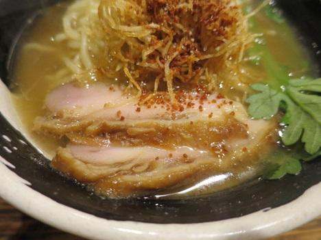 onion-c-n16.jpg