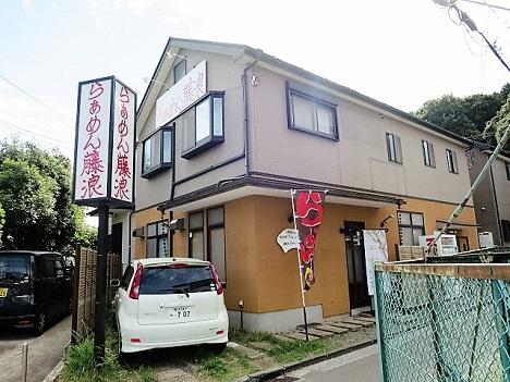 ra-fujinami1.jpg