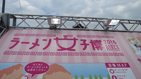 rich-miso1.jpg