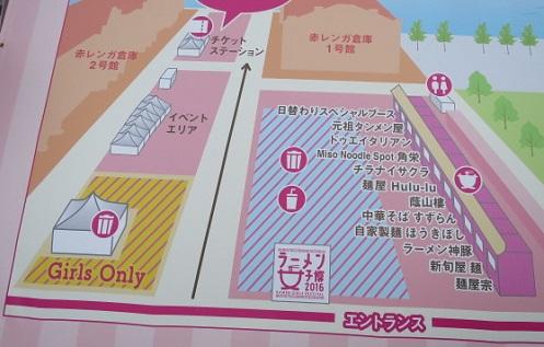rich-miso3.jpg