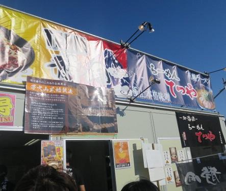 t-sizuoka5.jpg