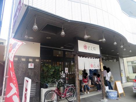 ton-zakura1.jpg