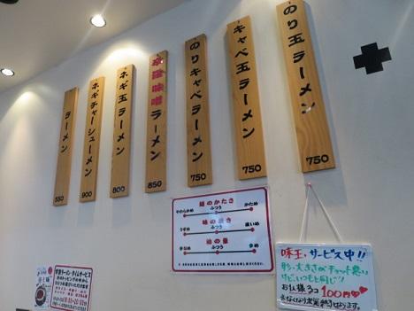 ton-zakura10.jpg