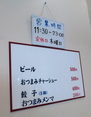 ton-zakura12.jpg