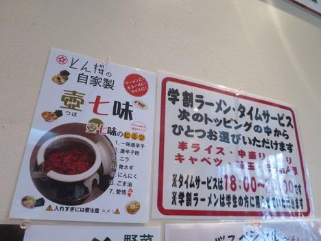ton-zakura8.jpg