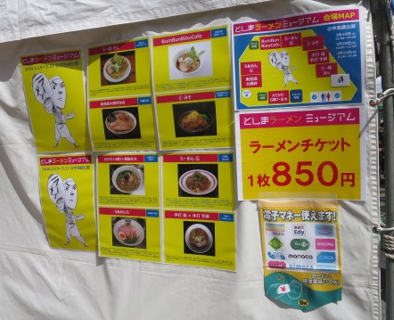 toshima-rm12.jpg