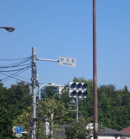 toshioka1.jpg