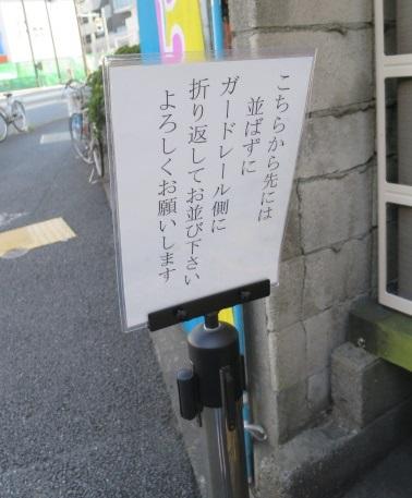 toshioka34.jpg