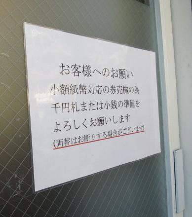toshioka5.jpg