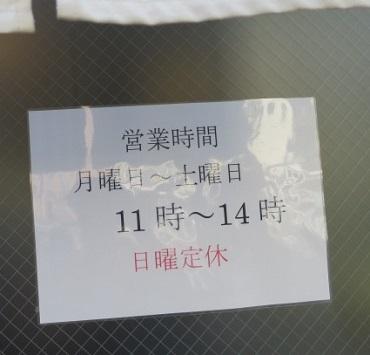 toshioka7.jpg