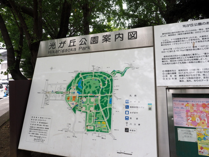 blog_PA109570.jpg