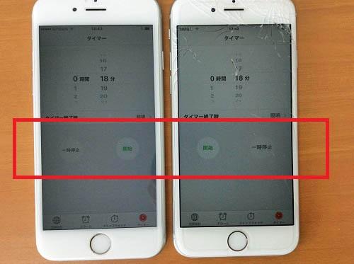 iPhone6s比較