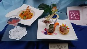 16皿鉢祭り11