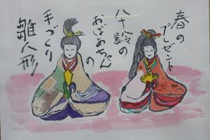 引田ひな祭り16