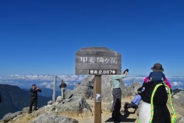 20150922-3-甲斐駒ケ岳 (23)-加工