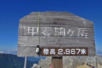 20150922-3-甲斐駒ケ岳 (25)-加工