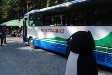 20150922-3-甲斐駒ケ岳 (42)