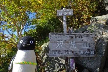 20150922-3-甲斐駒ケ岳 (39)-加工
