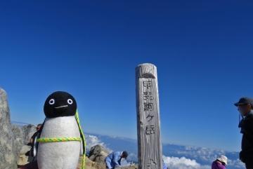 20150922-3-甲斐駒ケ岳 (31)-加工