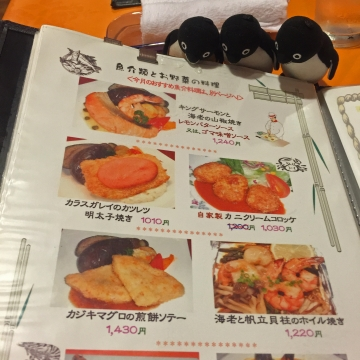 20151017-レストラン (1)-加工