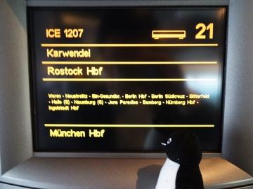 20151018-ドイツ (20)-加工