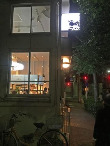 20151030-ピーナッツカフェ (5)-加工