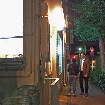 20151030-ピーナッツカフェ (46)-加工