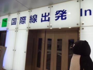 20151108-中国 (1)