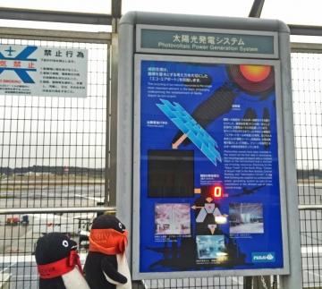20151114-成田空港 (19)-加工