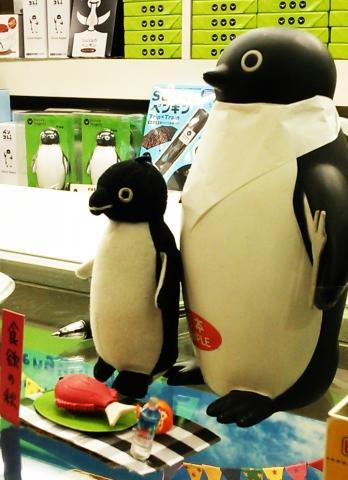 20151122-ICOCA ペンギンさんより (1)-加工
