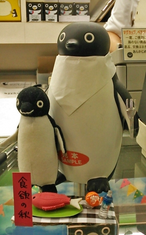 20151122-ICOCA ペンギンさんより (4)-加工